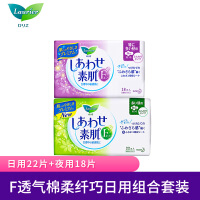 【日本进口】花王乐而雅(laurier)F透气棉柔纤巧日用组合卫生巾套装40片(25cm18p+22.5cm22p)(