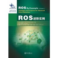 ROS进阶实例