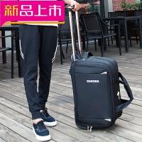 旅行包女手提拉杆包男韩版行李包防水牛津布大容量登机箱包新款