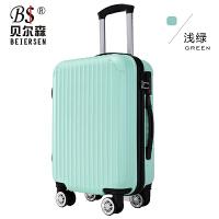 学生登机行李箱万向轮密码旅行箱男女20/24/28寸 拉杆箱 绿色019款 配饰随机发