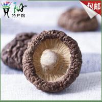 【贵阳馆】贵州特产 肴之缘野生香菇干货蘑菇_225g盒装