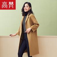 【3折价:459元/再叠加优惠券】高梵秋冬新款羊毛大衣女中长款驼色呢子大衣韩版修身毛呢外套