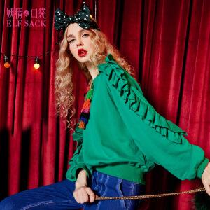 【低至1折起】妖精的口袋第二梦春秋装女宽松立体装饰花边长袖圆领套头卫衣女
