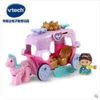 伟易达Little Love女孩玩具音乐声光公主南瓜车小马过家家玩具