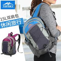 Topsky 双肩包女大容量徒步旅行包书包男轻便休闲户外运动登山背包