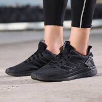 adidas阿迪达斯男鞋跑步鞋2018年新款运动鞋B44806