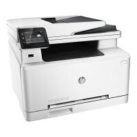 hp hp惠普 277dw 打印机彩色激光激光多功能一体打印机