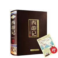 西游记原著版 精装绸面书籍 足本无删减+注释 西游记青少版 原版西游记
