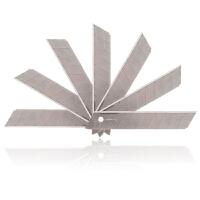 广博(GuangBo)200片18mm大号美工刀片10片/盒20盒装办公用品MG5420