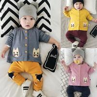 婴儿上衣开衫春秋宝宝衣服0-3-6-9-12个月外套新生男女婴儿外出服