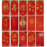 泓韵金石 红包利是封 节庆用品 烫金红包 贺 / ��/寿 大吉大利 千元红包 一包6个装