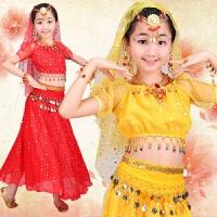 肚皮舞演出服新款 六一少儿舞蹈表演服装 儿童印度舞套装女童