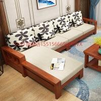 实木沙发组合农村新中式客厅贵妃转角可拆洗三人小户型全实木沙发 组合