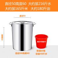 不锈钢桶带盖商用圆形加厚汤桶汤锅家用电磁炉锅水桶油桶米桶汤桶