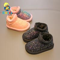 【2.5折价79元】芭芭鸭童鞋雪地靴儿童短靴加绒加厚女童棉靴子2019冬季新女孩冬鞋