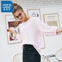 [限时抢:69.9元,真维斯狂欢再续10.18-21]真维斯短袖衬衫 2019年夏装新款女士韩版圆领半袖上衣仿真丝衬衣