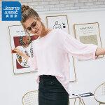 [2.5折到手价:67.2元,双十二提前购,仅限12.9-11]真维斯短袖衬衫 2019年夏装新款女士韩版圆领半袖上衣