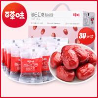 【百草味-每日红枣900g】新疆大灰枣子小包装 零食小吃礼盒大礼包