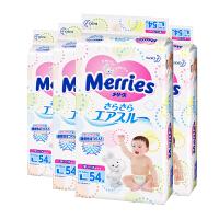 保税区发货 日本花王Merries 纸尿裤妙而舒大号L54片*4包(9-14kg) 海外购