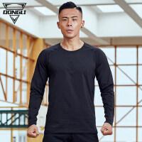 运动上衣男士速干t恤透气薄款户外跑步速干衣服男生运动体恤长袖