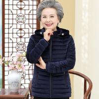 中老年棉服 中老年棉服2020冬季新款加厚保暖外套妈妈装棉衣金丝绒奶奶装棉袄