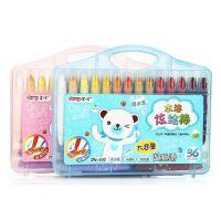 掌握24色油画棒旋转蜡笔36色油画笔丝滑炫彩棒彩色48色儿童画画笔套装