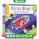 原版英文 忙碌的小熊系列 Bizzy Bear Space Rocket 太空火箭 可爱操作抽拉纸板书 儿童启蒙玩具纸