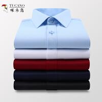 啄木鸟 2020夏季薄款短袖衬衫男士白衬衣商务正装职业黑半袖寸免烫1023142155