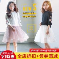 女童套装2017秋新款韩版中大童纯棉绣花卫衣儿童网纱半身裙两件套
