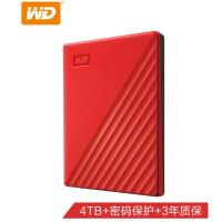 WD西部数据 My Passport 4T 2.5英寸 4tb移动硬盘 USB3.0
