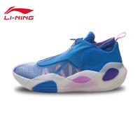 李宁篮球鞋韦德系列全城8 V22020新款减震回弹低帮运动鞋男