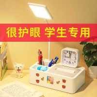 【满减优惠】LED学习台灯护眼书桌可充电儿童小学生带笔筒初高中家用插电两用