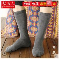 冬季袜子男女加厚加长高筒袜长筒及膝袜纯棉加绒保暖中老年小腿袜