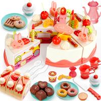 女孩套装3岁儿童过家家玩具切蛋糕厨房宝宝水果切切乐生日蛋糕玩具