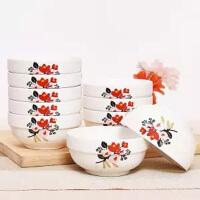 10个装中式陶瓷碗家用4.5英寸米饭碗餐具套装可微波
