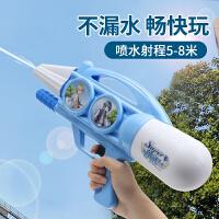 水枪儿童玩具抽拉式喷水网红大号男宝呲水枪小男孩女孩打水仗神器