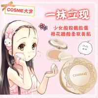 井田(CANMAKE)棉花糖固妆控油蜜粉饼 ML嫩白色/pl微闪紫/ MB自然色多款可选