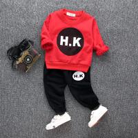 童装男童秋装长袖套装儿童秋季宝宝小孩衣服两件套1-2-3-4岁