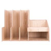 得力文件框DIY桌面办公木质收纳框多功能文件座资料架组合文件架 79251