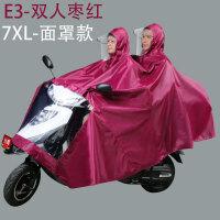 雨衣电动摩托车骑行防水双人加大加宽加厚两侧加长遮脚雨披男新品 XXXXL