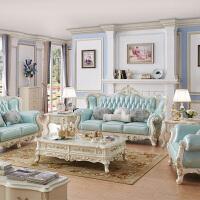欧式沙发组合客厅成套豪华家具套装组合全屋别墅法式皮质美式
