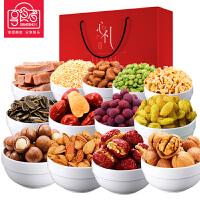 享食者枣夹核桃大礼包孕妇干果混合零食组合果干礼盒休闲零食组合