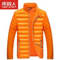 南极人男士短款羽绒服冬季新款男装立领修身轻薄款外套青年潮