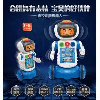 VTech伟易达声控跳舞机器人声控儿童遥控机器人早教益智玩具3-6岁
