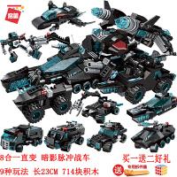 乐高积木拼装玩具益智男孩儿童6岁智力8动脑拼图汽车航母模型礼物