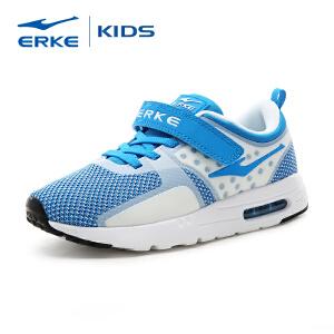 【低至2.5折 2件再8折】鸿星尔克童鞋春秋新款儿童运动鞋休闲鞋中大童鞋气垫鞋