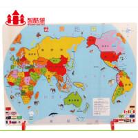 正版中国地图 世界地图拼图儿童地图 磁性地图 认知地图地理教具学生磁性拼图世界地图中国地图