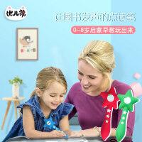 点读笔大礼包英语单词卡片英文早教机点读机儿童幼儿闪卡幼儿启蒙