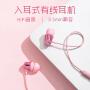 Baseus倍思 入耳式有线耳机3.5mm 智能线控立体声通话耳机 iPhone带唛苹果安卓通用音乐耳机