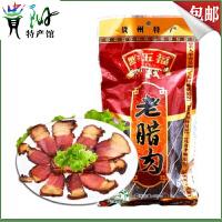 【贵阳馆】贵州特产黔五福老腊肉熏肉土猪肉_400g袋装